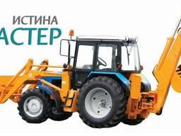 Ремонт погрузчиков-экскаваторов на базе трактора МТЗ и ЮМЗ