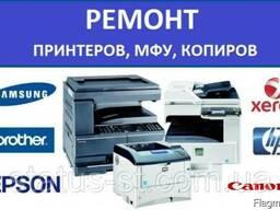 Ремонт принтеров в Новополоцке ю