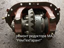 Ремонт редуктора МАЗ
