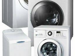 Ремонт стиральной машины BEKO Веко