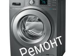 Ремонт стиральных машин в г. Жодино.