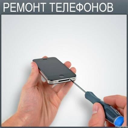 Ремонт телефонов,планшетов, ноутбуков в Солигорске