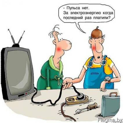Ремонт телевизоров и другой техники на дому у заказчика.