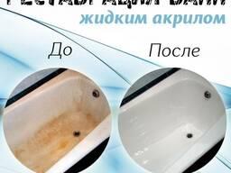 Реставрация эмали ванн в Витебске