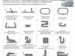 Резинотехнические изделия для железнодорожного транспорта (пластины суфле и т. п. )