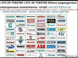 "Зажим ""крокодил"" продажа в Минске"