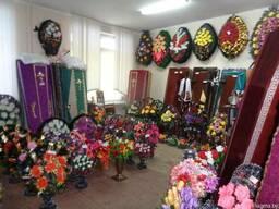 Ритуальные услуги и товары