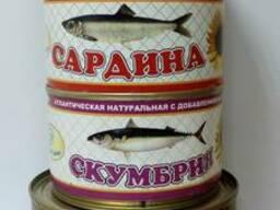 Рыбная консервация оптом