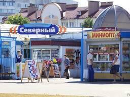 Рынок в г. Бобруйск