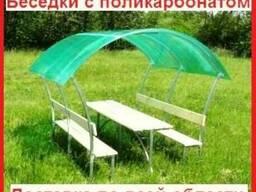 Садовая Беседка Астра-2 на 8 человек.