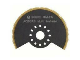 Сегментированный пильный диск д65 (Bosch)