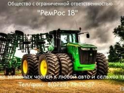 Семена Кукурузы Краснодарской 194 МВ