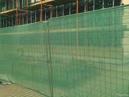 Сетка для укрытия фасадов 2х50 (35 гр) зеленая