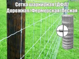 Сетка шарнирная высота 1800 рулон 50 метров