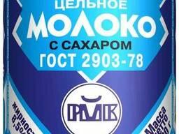 Сгущенное молоко - фото 1