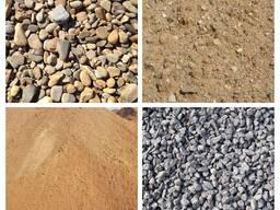 Щебень, песок, гравий, ПГС
