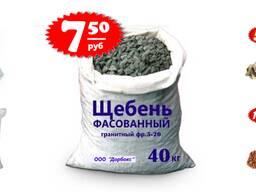 Щебень фасованный в мешки гранитный 5-20 (40кг)