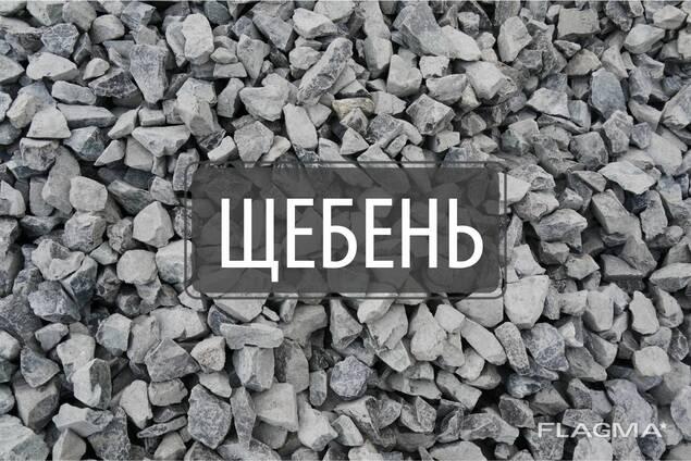 Щебень гравийный, гранитный фракции 5-20, 20-40, 40-70