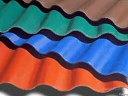 Шифер 8-ми волновой хризотилцементный цветной восьми