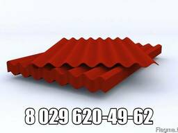 Шифер волновой красный ( лист 1,75м х 1,13м) 5,2мм