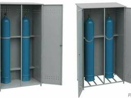Шкаф под азот, кислород, гелий, аргон, углекислота, пропан.