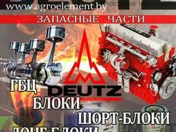 Шорт-блок двигателя в сборе 0490 7535 Deutz Беларус 3522 ДЦ