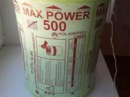 Шпагат полипропиленовый 2200 ТЕКС MAX POWER
