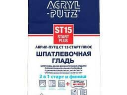 Шпатлевка Акрил Путц (Akryl Putz)