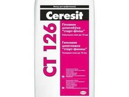 Шпатлевка гипсовая Ceresit CT126 20кг
