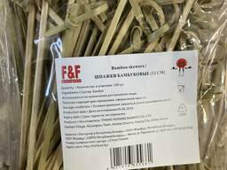 Шпажка бамбуковая 12см 1 пакет/100 шт