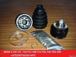 Шрус наружный внутренний bmw xdrive 5 f10, f11 09-, 6 f06, f