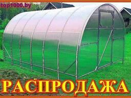 Сибирские Теплицы по ценам завода. Гарантия. Доставка по РБ.