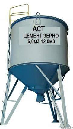 Силос бункер для цемента зерна 6,0- 12,0 м3 Минск РБ