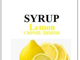 Сироп Лемон Jolly Jocker Lemon