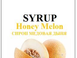 Сироп Медовая Дыня Jolly Jocker Honey Melon