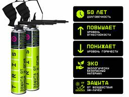 Система защиты от огня и солнца Protection-pro до Г1