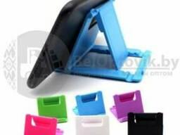 Складная подставка для планшета или мобильного телефона Синяя