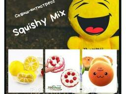 Сквиш-антистресс Squishy Mix