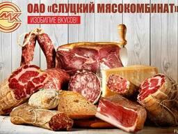 Слуцкий Мяко Консервный комбинат