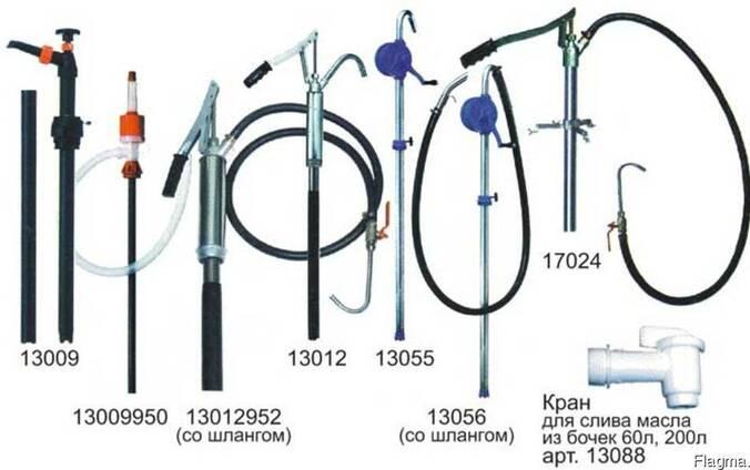 Смазочное, маслораздаточное оборудование и инструмент.