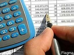 Смета для кредита, ремонта. Проектно-сметная документация. - фото 1