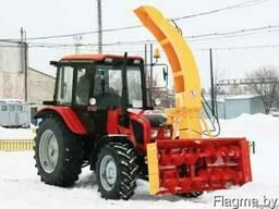 Снегоочиститель шнекороторный ФРС-200 МНО