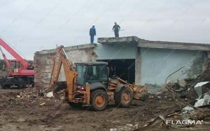 Снос и демонтаж зданий сооружений