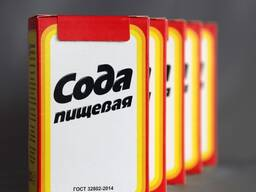 Сода пищевая (бикарбонат натрия), пачка 500 грамм