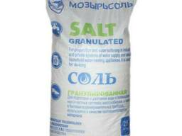 Соль гранулированная