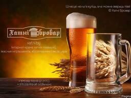 Солод пивоваренный, хмель, пивные дрожжи