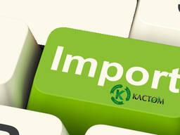 Составление и оформление импорта