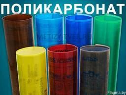Сотовый поликарбонат 3 мм, 4мм, 6мм, 8мм,10мм 2-ая УФ защита