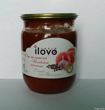 Соус томатный «Иловский чесночный»