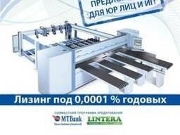 Совместная программа кредитования МТБанк и Линтера